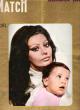 Paris Match N° 1075 . 13 Décembre 1969 . Sharon Tate , Victime Des Diaboliques De Hollywood . Sophia Loren et Le Premier Noël De Carlino . Voltaire En ...