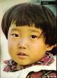 Chine : Livre à Images . HAMM Harry