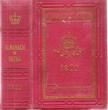 Almanach De Gotha . Annuaire Généalogique , Diplomatique et Statistique 1872 . Collectif
