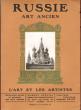 Russie Art Ancien , Numéro Spécial De Juin 1917 . De L'Art et Les Artistes . Complet De Sa Reproduction de La Trinité d'André Roublev  - Sur Papier ...