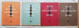 ARTS ET MÉTIERS GRAPHIQUES..