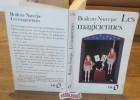 Les magiciennes . BOILEAU-NARCEJAC